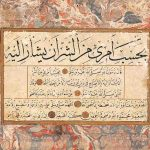 Yedikuleli Seyyid Abdullah Efendi